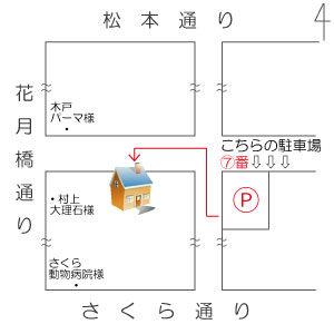 駐車場のご案内地図